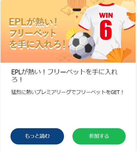 10Bet Japan bonus